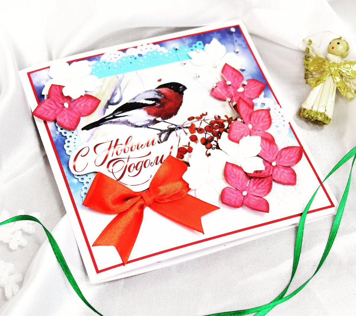 Открытки на любой праздник, открытки добрым утром