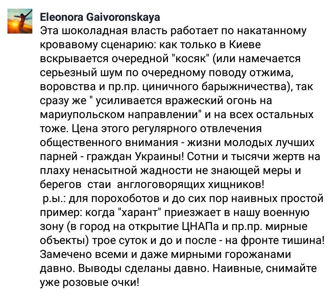 Судья Алексей Пустовит, претендующий на должность в Верховном суде, выселил из квартиры людей, а затем сам прописался в ней и продал жилье - Цензор.НЕТ 605
