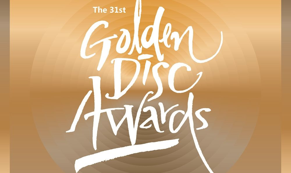 Winners from the \'31st Golden Disk Awards\' (Day 1)!