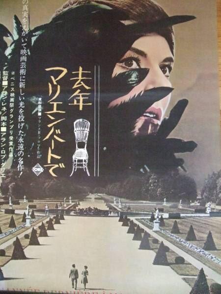 「去年マリエンバートで」1961年 監督 アラン・レネ  最初観た時の衝撃は今でも忘れられない。正直、ストーリーは訳が分からなかったが、映像と音楽はいつまでも記憶に残っている。超久しぶりに観たい映画の1本だ。 #1日1本オススメ映画 https://t.co/RZ4udux0lA