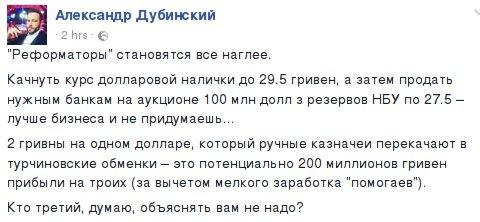 Санкции против России не повлияли на экономику ЕС, - Могерини - Цензор.НЕТ 9408