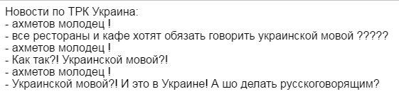 Стратегия информационной реинтеграции Крыма будет представлена в марте, - Мининформполитики - Цензор.НЕТ 9042