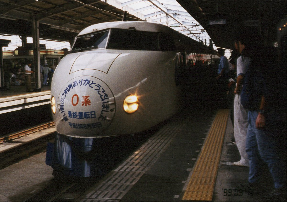 C2F6GipUoAA I4A - 4th generation Shinkansen stock gets retired