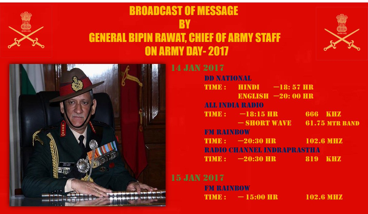 ADG PI - INDIAN ARMY on Twitter: