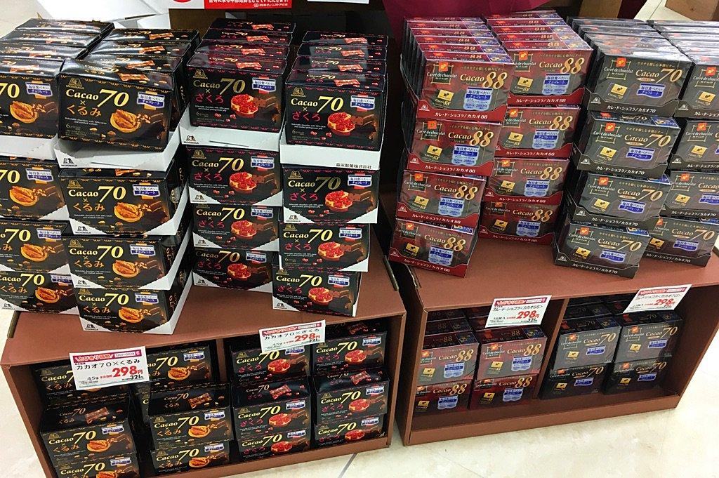 カセットテープが売られてる!!と思って近付いたらチョコレートだった pic.twitter.com/XCxdxImFJx