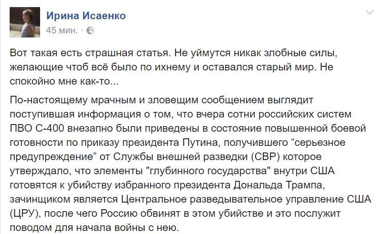 """""""Сегодня с 0:00 обстрелы произошли на всех направлениях. У нас потерь и раненых нет"""", - спикер пресс-центра штаба АТО Матюхин - Цензор.НЕТ 1250"""