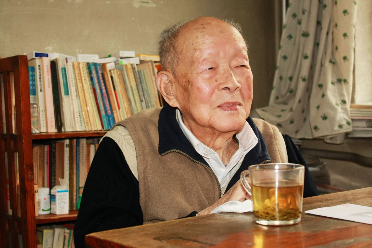 zhou youguang - photo #19