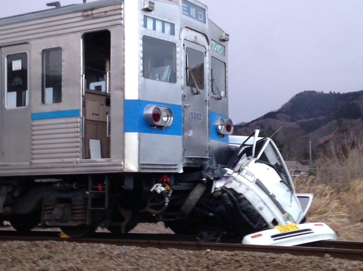 鉄道 事故 秩父