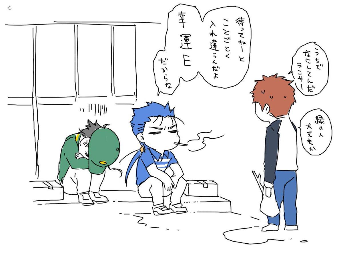 佐川ランサーとクロネコランサー