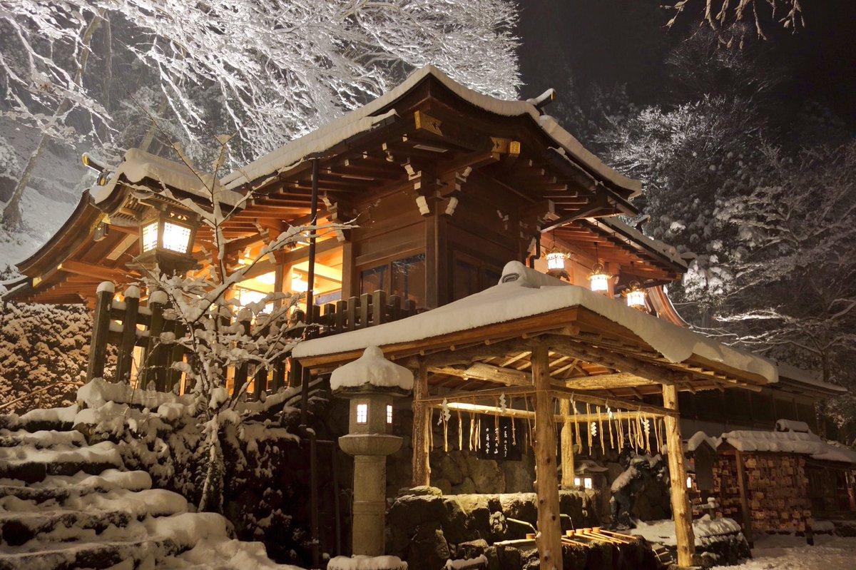 貴船神社雪見拝観 ライトアップされた境内 ロマンチックが止まりませんら https://t.co/i58rC9kKbu