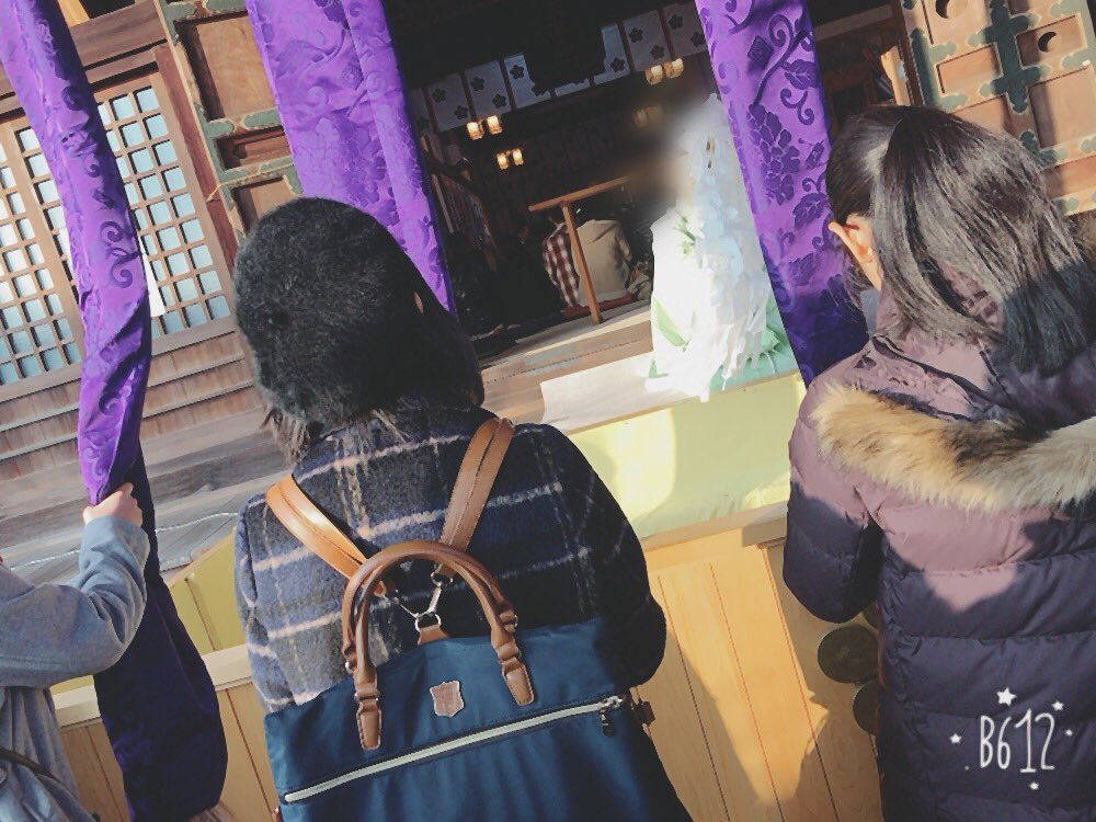 私も今年のお正月は香川に 帰って滝宮へ初詣に行きました(*^^*)  #ブラタモリ #香川県 #綾川町 #滝宮天満宮 https://t.c...