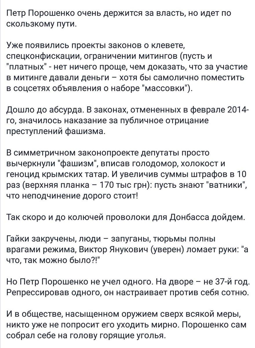 Налоговики разоблачили сельхозпроизводителей из Днепра, не заплативших более 3,6 млн грн налогов - Цензор.НЕТ 2078
