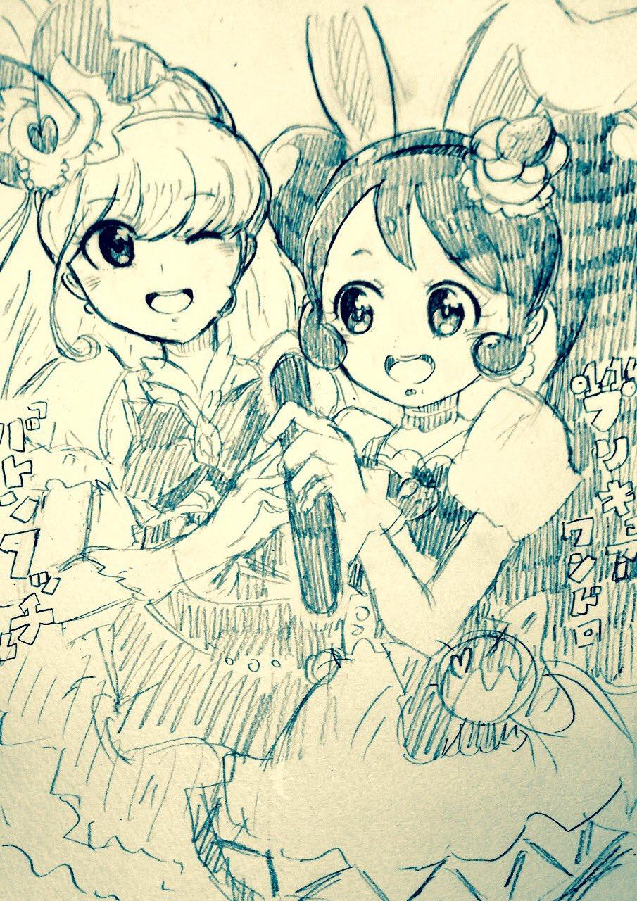 激安 (@gekiyasu_0621)さんのイラスト