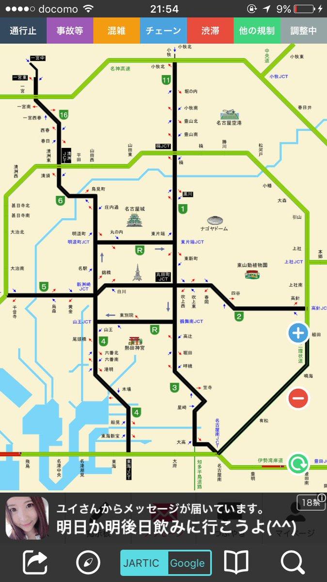 本当だ!名古屋高速終わった。 この時間から通行止めになると明日一日中ダメかもなー。 https://t.co/q0JQxmfzgV