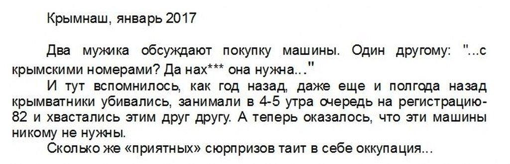 """""""Я другой такой страны не знаю, где так вольно дышит человек"""", - российские полицейские задержали людей, поющих советские песни в центре Москвы, группу оппозиционеров и журналистов - Цензор.НЕТ 3728"""