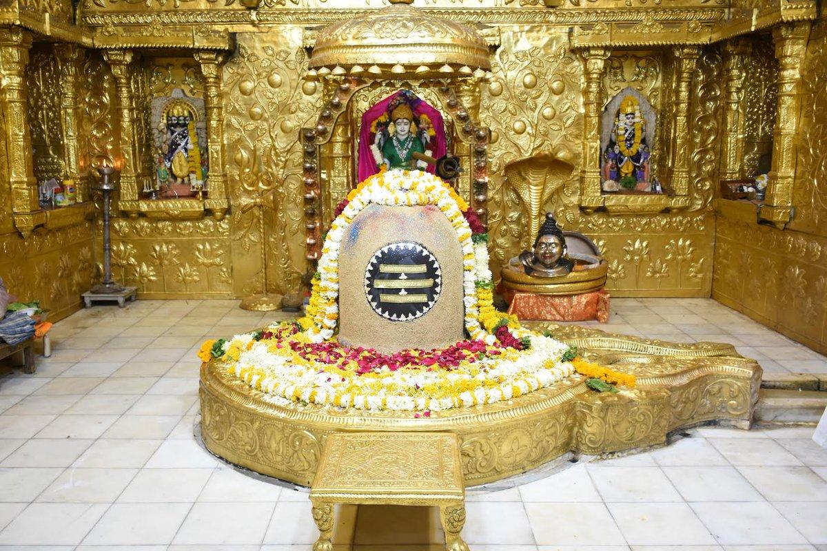 Image result for सोमनाथ शिवलिंग
