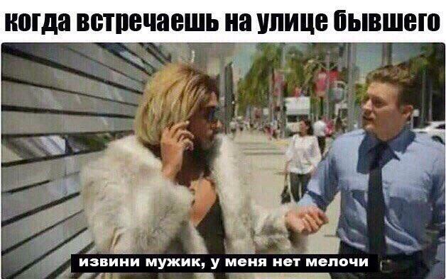 porno-pyat-muzhikov-suku-stseni