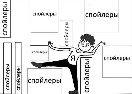 4 серия торрент на русском языке