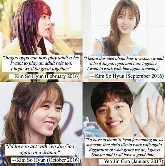 Kim So Hyun Fan On Twitter Omggg Please Make A Drama Together