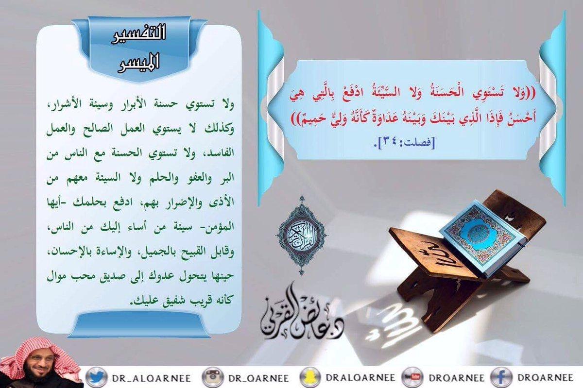 ابوسيف اشرف كنعان C9e5fx2riaoxm6i Twitter