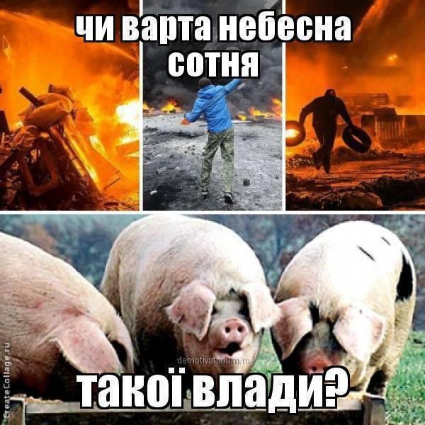 Жебривский: За время существования Министерства по вопросам оккупированных территорий я ни разу не общался с министром - Цензор.НЕТ 1814