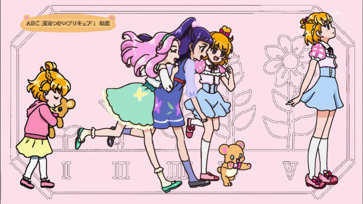 エンドカード #nitiasa #precure https://t.co/5iug4jhU16