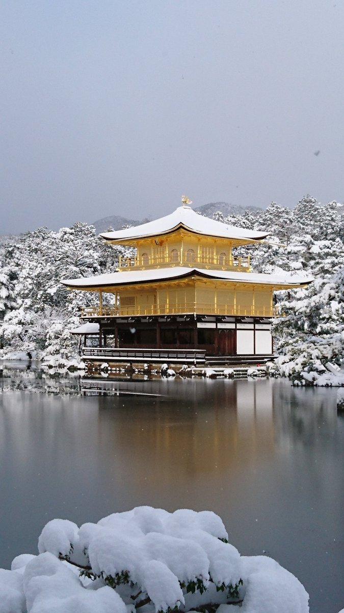 京都に移って6年目。夢だった雪化粧の金閣寺が見れた!!! pic.twitter.com/XIfyL5efL7