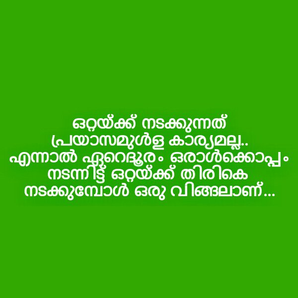 Chandhu Chandran On Twitter Malayalam Sad Whatsapp Dp Tco Best Sad Dp Malayalam