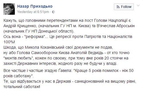 Суд начнет подготовительное заседание по делу Ефремова 16 января - Цензор.НЕТ 9125