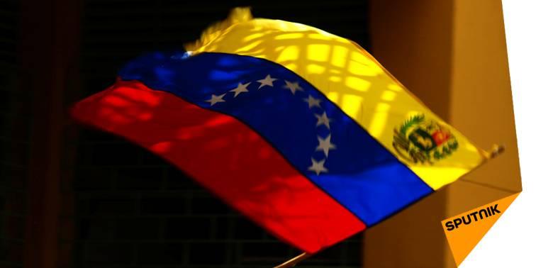 Des «#exercices antiimpérialistes» d'envergure au #Venezuela  http:// sptnkne.ws/dpTN  &nbsp;   #EtatsUnis #sanctions <br>http://pic.twitter.com/9ZobEmQPax