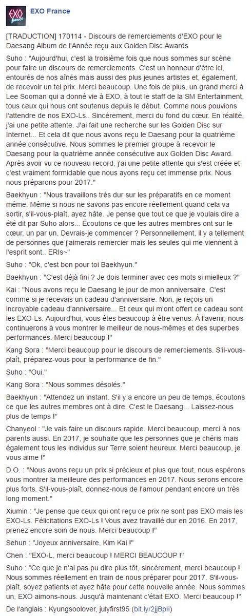 [TRADUCTION] 170114 - Discours de remerciements d&#39;#EXO pour le Daesang Album de l&#39;Année reçu aux Golden Disc Awards aujourd&#39;hui  <br>http://pic.twitter.com/F321rCoxMD