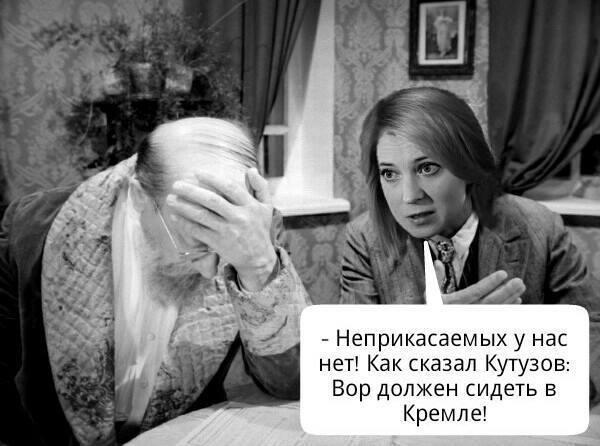 75% россиян рады тому, что Россию в мире боятся, - опрос - Цензор.НЕТ 9979