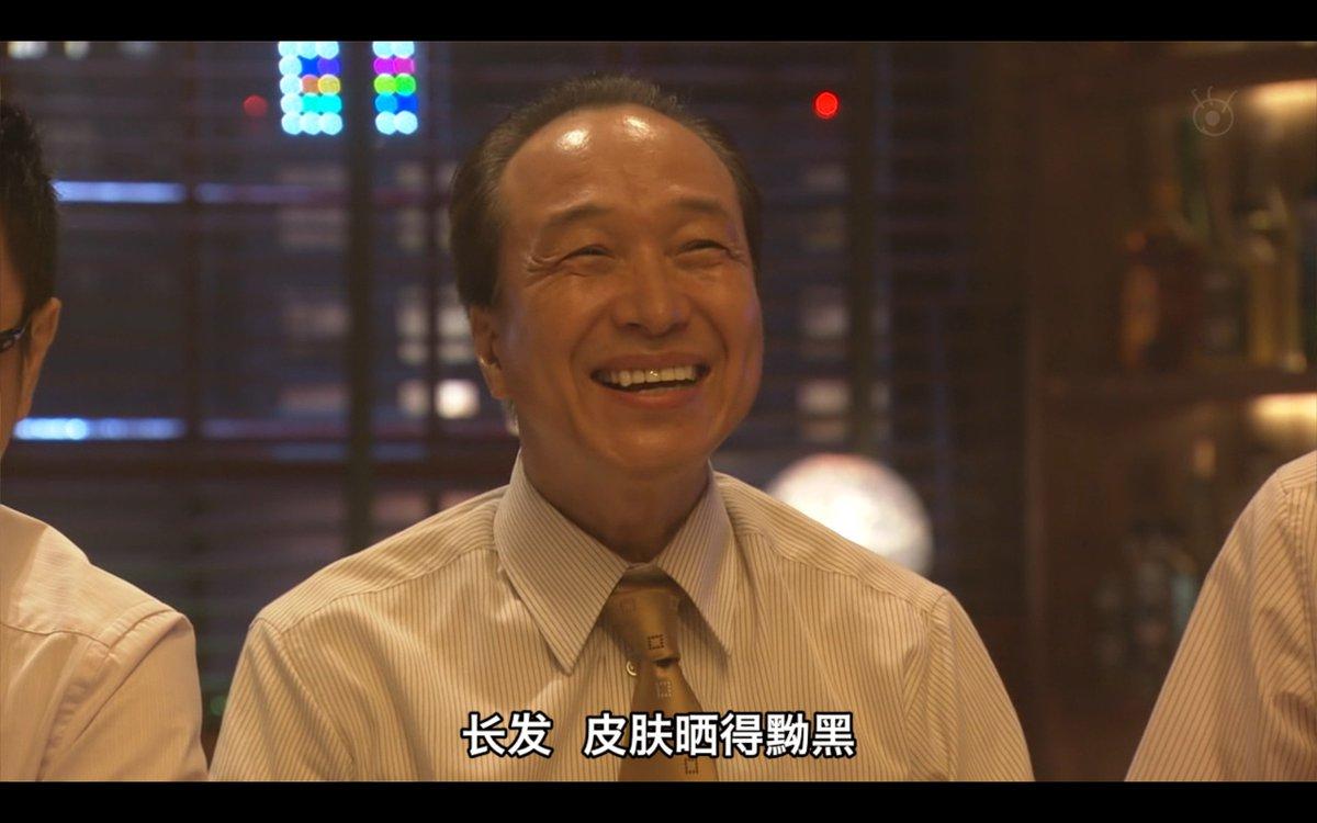 英姿飒爽的大叔 LOL https://t.co/QnmP1mWUT6