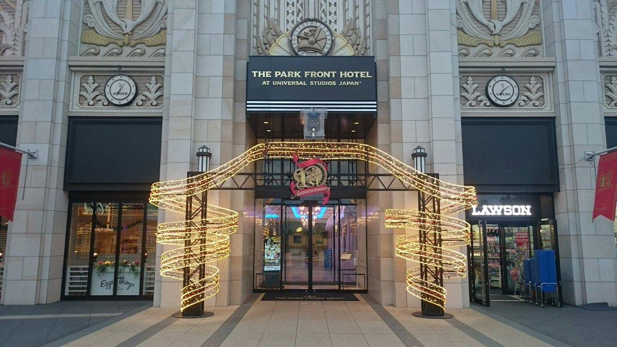「ザパークフロントホテル LAWSON」的圖片搜尋結果