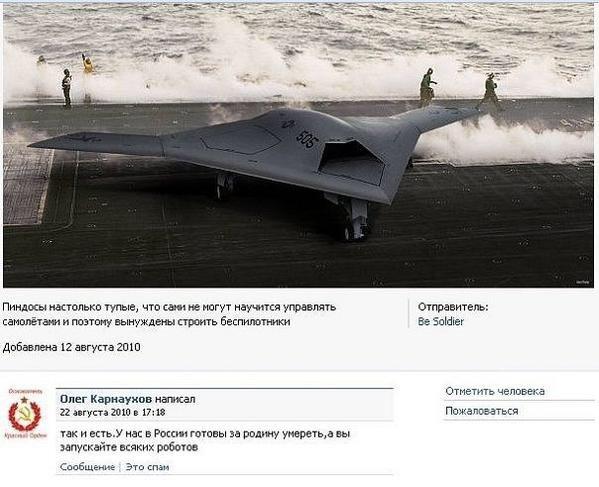 """Главарь """"ДНР"""" Захарченко обещает глушить сигнал """"Украинского радио"""" - Цензор.НЕТ 5855"""