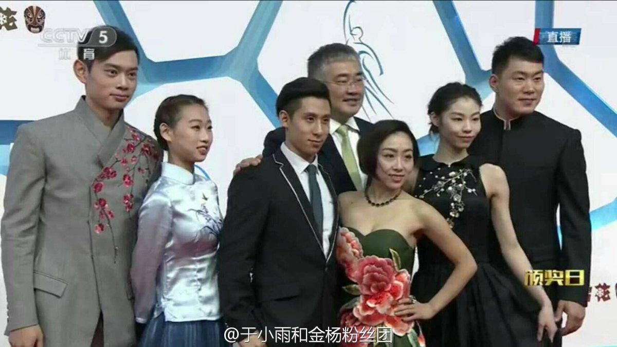 Вэньцзин Суй - Цун Хань / Wenjing SUI - Cong HAN CHN - Страница 4 C2N_jsuUUAIxsra