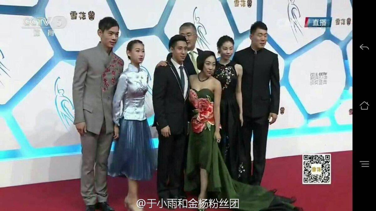 Вэньцзин Суй - Цун Хань / Wenjing SUI - Cong HAN CHN - Страница 4 C2N_jsuUcAE09-s