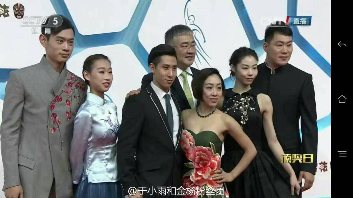 Вэньцзин Суй - Цун Хань / Wenjing SUI - Cong HAN CHN - Страница 4 C2N_jsxUoAA_oSE
