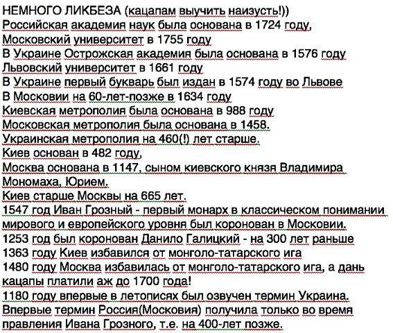 """Проект резолюции оккупантов о """"нарушении"""" Украиной прав человека в Крыму лишен смысла, - правозащитник - Цензор.НЕТ 3137"""