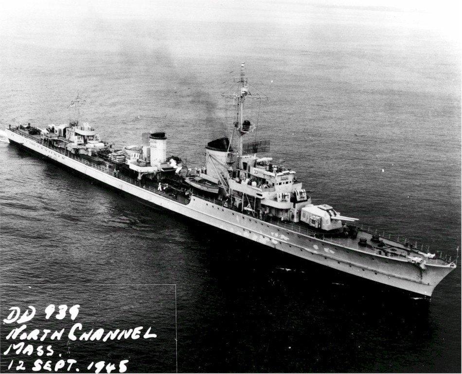 Z23型駆逐艦