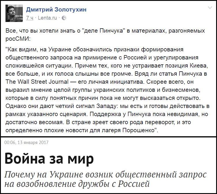 """""""Я другой такой страны не знаю, где так вольно дышит человек"""", - российские полицейские задержали людей, поющих советские песни в центре Москвы, группу оппозиционеров и журналистов - Цензор.НЕТ 1910"""