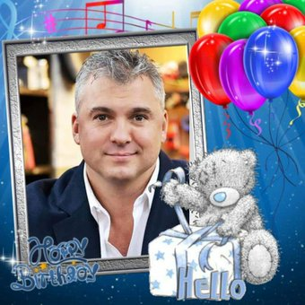 Happy Birthday Mr Shane McMahon Have An Awesome Day bud