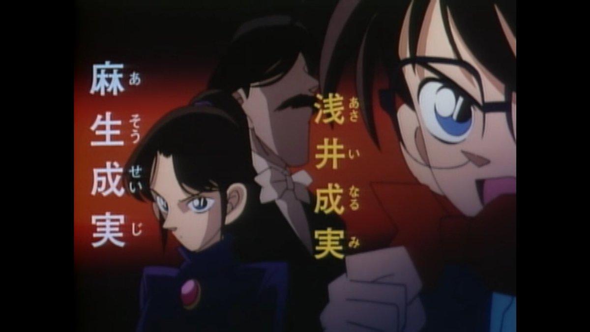 探偵 月光 名 コナン
