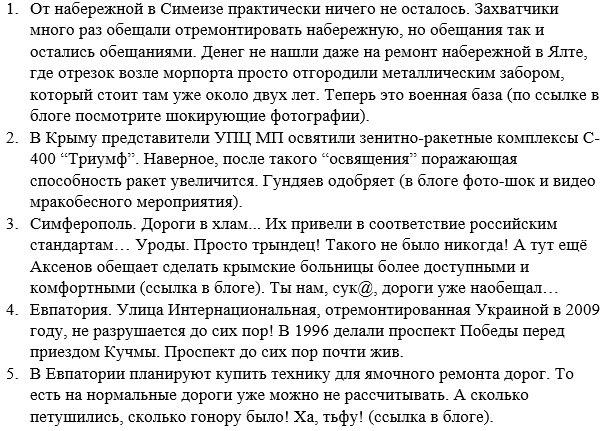 Пашинский: С тех пор, как стало известно, что ФСБ готовила мое похищение, я нахожусь под охраной или со своим пистолетом - Цензор.НЕТ 4409