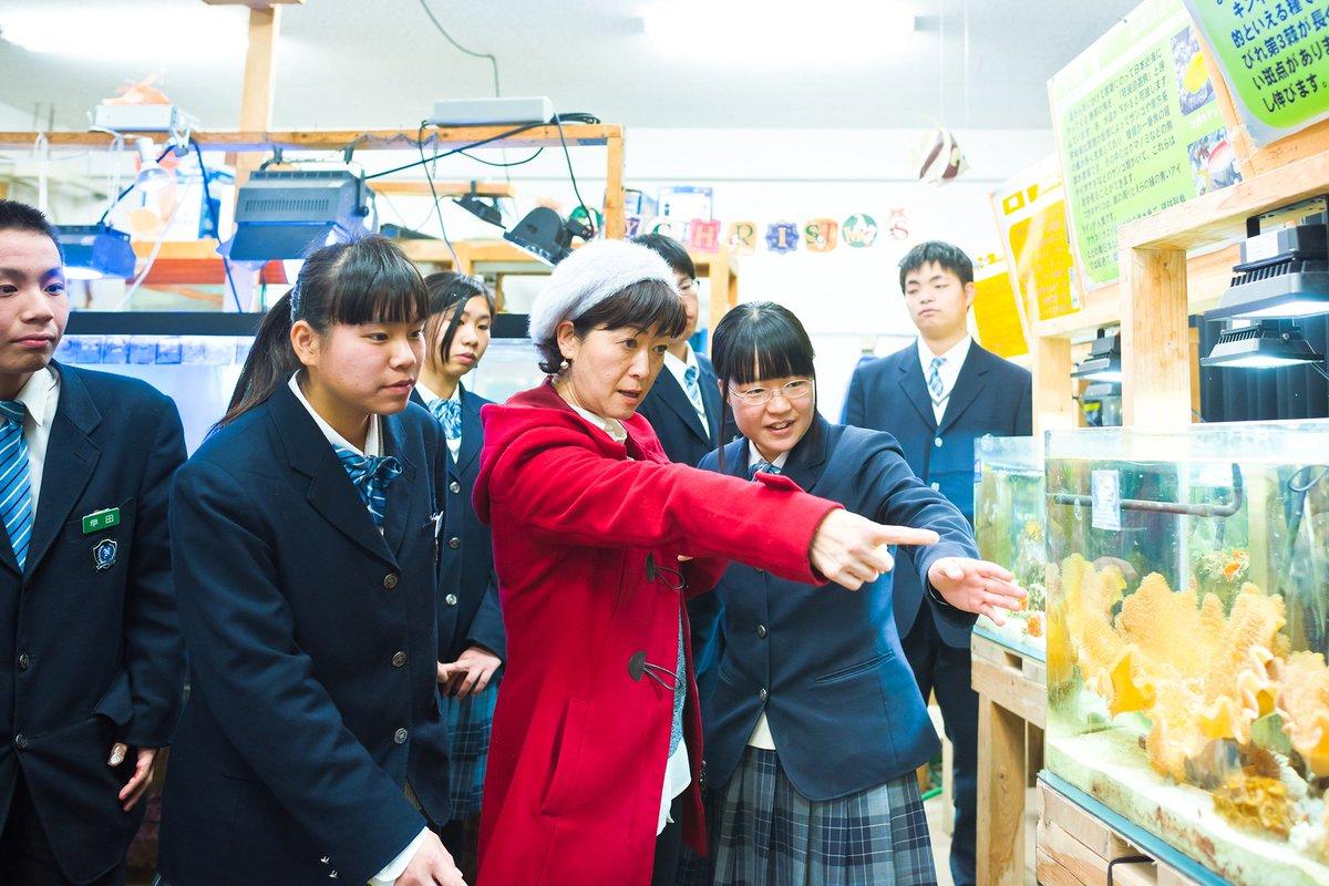 愛媛県立長浜高等学校 hashtag o...
