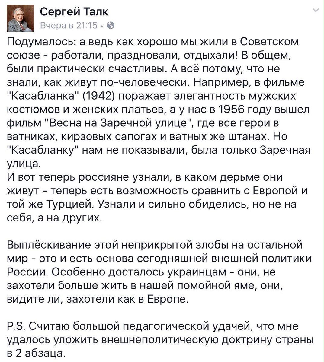 Вице-президент США Джо Байден прибыл в Украину - Цензор.НЕТ 4299
