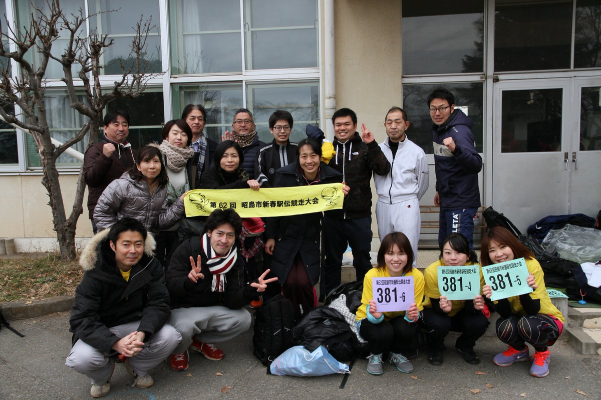 病院 東京 洲 西 徳 会