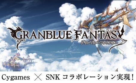 コラボタイトル一挙掲載!SNKエンタテインメント公式サイト更新!