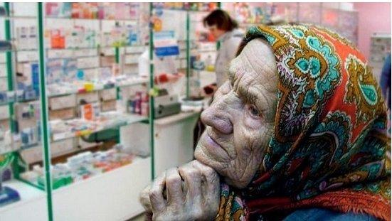 """""""Нам надо вводить государственное медицинское страхование для украинских граждан"""", - Гройсман - Цензор.НЕТ 2705"""