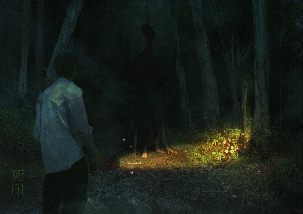 友野るいさんが描く死印コンセプトアート【樹海】 懐中電灯の光の先に何かがチラっと見える・・・(;´・ω・) ちびるわぁ。 https://t.co/HdbaATjugd